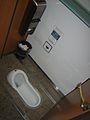 Japanese toilet (2615393635).jpg