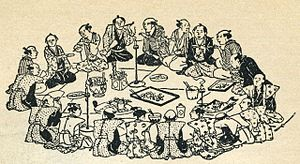 """Marriage in Japan - """"Wedding."""" From the book Japan and Japanese (1902), p. 62."""