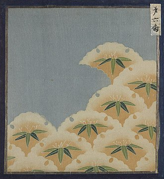 Mary Ann Beinecke Decorative Art Collection - Image: Japanesedecoratedsil k 0007