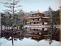 Japon-1886-41.jpg