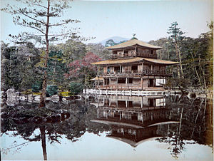 Kinkaku-ji - Painted photograph of the Golden Pavilion in 1885. The Gold leaf is peeling off due to deterioration over time.