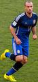 Javier Mascherano.png