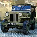 Jeep Willys.jpg