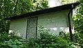 Jewish cemetery Jaroslaw 12.jpg