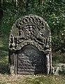 Jewish cemetery Przytyk IMGP7824.jpg