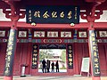 Jiangyou, Mianyang, Sichuan, China - panoramio (63).jpg