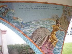 Jonah Mosaic at St. Anne Melkite Greek Catholic Church, North Hollywood