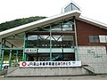 Jrc-sakakami-house.jpg