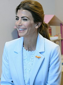 Juliana Awada Amsterdam (cropped).jpg