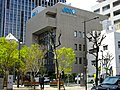 Junior Chamber International Japan Headquaters.JPG