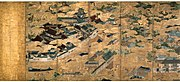 Jurakudai-Palace-Kyoto-Folding-Screen.jpg