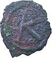 Justinian coin Gradiste.jpg