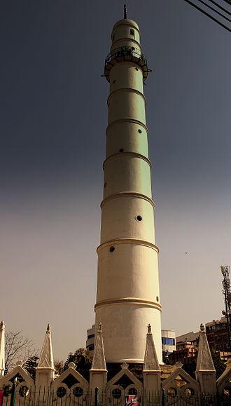 Dharahara - Dharahara tower in February 2013