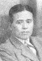 KAYAMA Shigeru.png