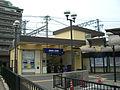 KH-ChushojimaStation-SouthGate.jpg