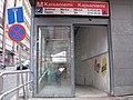 Kaisaniemen metroasema, Helsinki.jpg