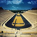 Kallimarmaro Stadium.jpg