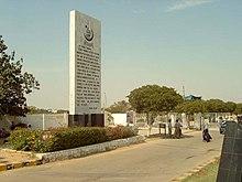 Ворота Серебряного юбилея Университета Карачи.JPG