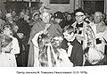Kard. Franciszek Tomaszek składa wizytę w kościele pw. św. Piotra w Odessie 12 stycznia 1978 r.jpg