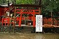Kasuganocho, Nara, Nara Prefecture 630-8212, Japan - panoramio - jetsun (17).jpg