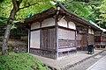 Katsuo-ji2337.jpg