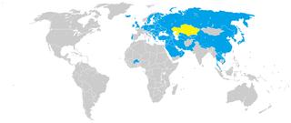 Kazakhstan national football team results
