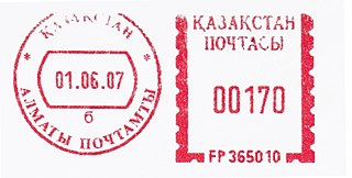 Kazakhstan stamp type B4.jpeg