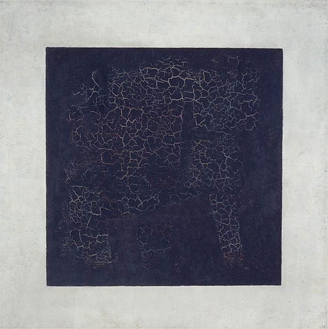 Чёрный квадрат, 1915