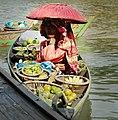 Kearifal Lokal Masyarakat Sungai Martapura.jpg