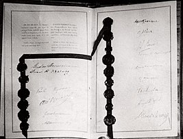 Келлог опубликовал новую ноту и пересмотренный проект договора 14 странам.