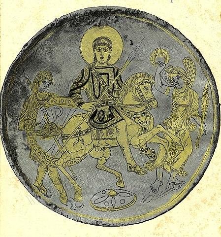 В настоящее время считается, что на керченском миссории изображён император Констанций II