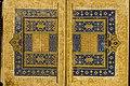 Khamsa of Nizami, British Library, Or. 2265 openning.jpg