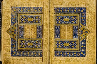 Khamsa of Nizami, British Library, Or. 2265 openning.jpg