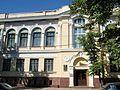 Kharkiv Radnarkom 11.jpg