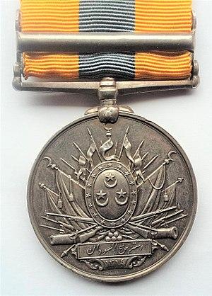 Khedive's Sudan Medal (1897) - Image: Khedive's Sudan Medal, 1897 reverse