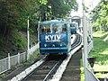 Kiev funicular. August 2012 - panoramio (3).jpg
