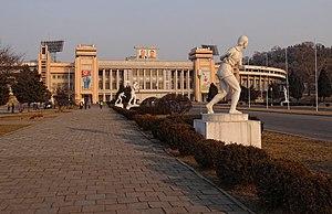 Kim Il-sung Stadium - Image: Kim Il sung Stadium 2014