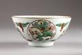 Kinesisk porslins skål med Fos hund gjord under Kangxi 1662-1722 - Hallwylska museet - 95715.tif