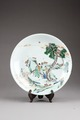 Kinesiskt porslinsfat från 1662-1722, Qing-dynastin - Hallwylska museet - 95669.tif