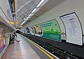 King's Cross tube station Piccadilly Line westbound platform late at night.jpg
