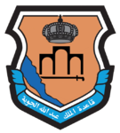 King Abdullah Air Base emblem.png