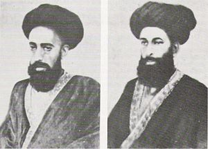 Tablets of Bahá'u'lláh Revealed After the Kitáb-i-Aqdas - King of Martyrs (left), and Beloved of Martyrs (right)