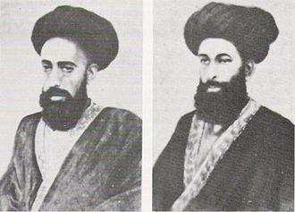 Tablets of Bahá'u'lláh Revealed After the Kitáb-i-Aqdas - King of Martyrs (left), and Beloved of Martyrs (right)