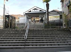 Nukata Station - West entrance