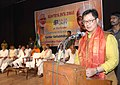 Kiren Rijiju addressing on the occasion of Rashtriya Ekta Diwas, in Hyderabad. The Minister of State for Labour and Employment (Independent Charge), Shri Bandaru Dattatreya and other dignitaries are also seen.jpg