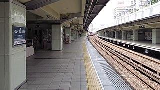 Ryokuchi-kōen Station Metro station in Toyonaka, Osaka Prefecture, Japan