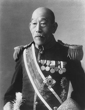 Kiyoura Keigo - Image: Kiyoura Keigo 2