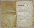 Kleist Der zerbrochne Krug 1811.jpg