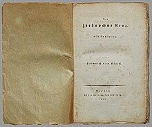 Der zerbrochne Krug, Titelblatt der Erstausgabe (1811) (Quelle: Wikimedia)