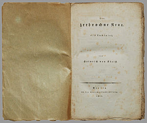 The Broken Jug - First edition 1811